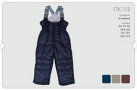 Зимний полукомбинезон ПК115