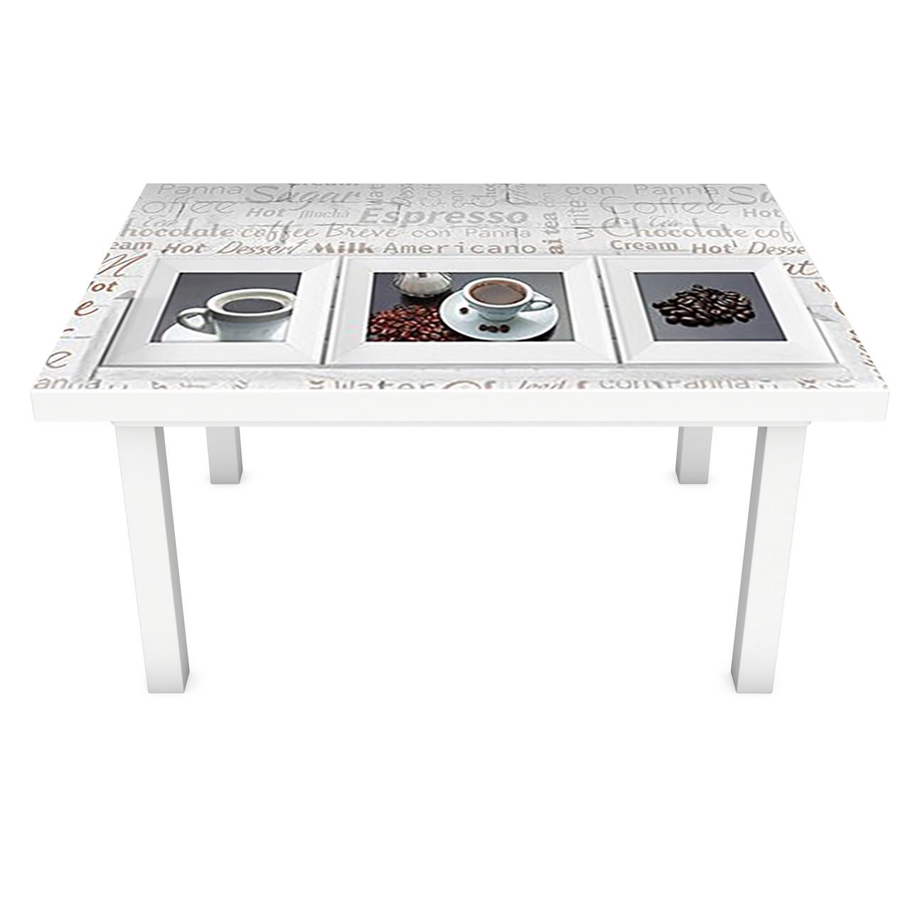 Наклейка на стол Картины Кофе (3Д виниловая пленка ПВХ) текст надписи Напитки Бежевый 600*1200 мм
