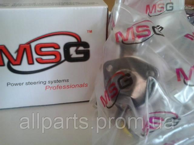 MSG насос гидроусилителя