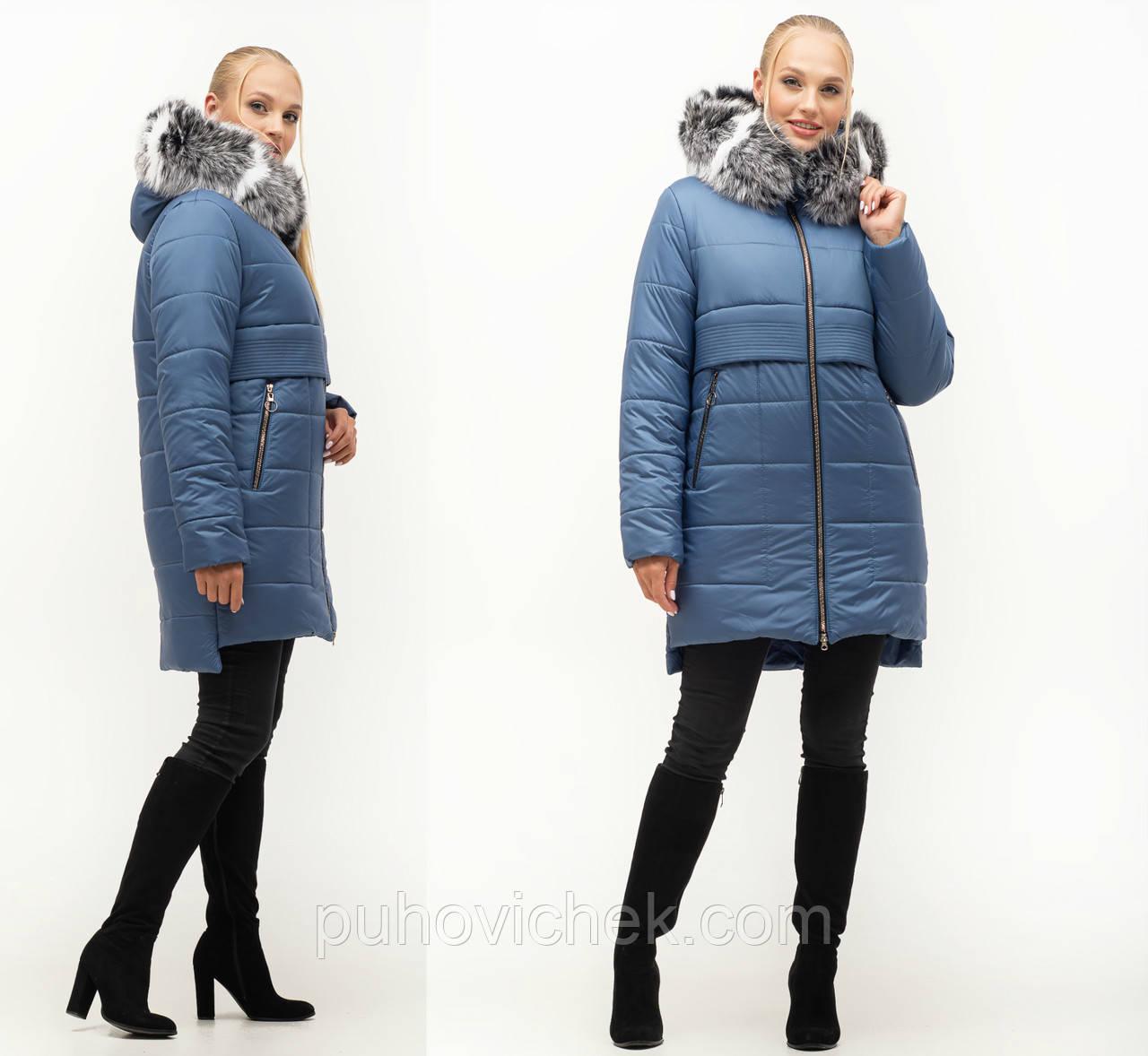 Модные женские куртки зимние с меховой опушкой размеры 46-58