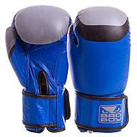 Перчатки боксерские BDB 10 ун. (кожа) Пакистан, фото 1