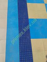Противоскользящее покрытие «Аква» цвет синий для бассейнов и влажных помещений коврик для бассеина цена киев