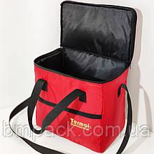 Термосумка Termol 21л. 32х20х33 см красная