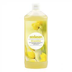 Органическое мыло Citrus-Olive жидкое, бактерицидное с цитрусовым и оливковым маслами 1л