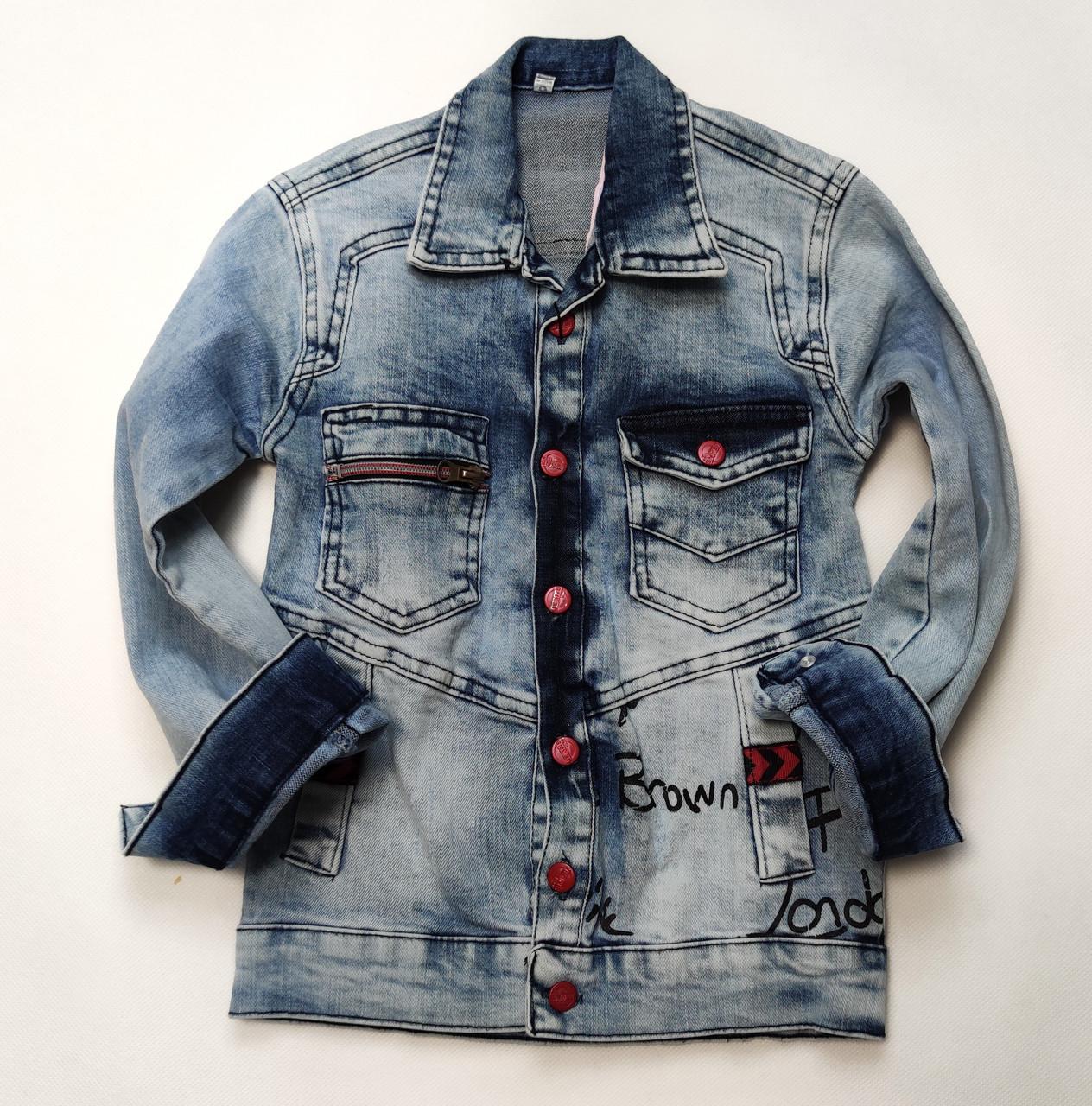 Детская джинсовая куртка для мальчика пиджак 5-6 лет