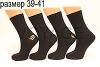 Жіночі шкарпетки високі стрейчеві гладкі STYLE 39-41 чорний
