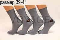 Жіночі шкарпетки високі стрейчеві гладкі STYLE 39-41 сірий