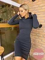 Плаття-худі на флісі