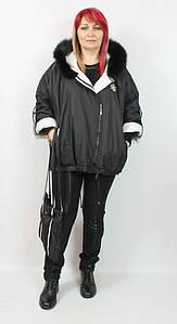 Турецкая теплая женская куртка больших размеров 52-64