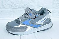 Кроссовки для мальчика тм Том.м, р. 29,30,32, фото 1