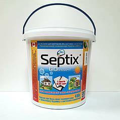 Препарат для вигрібних ям і септиків Септикс (Septix) 400 г Nviron Biosolutions 1569