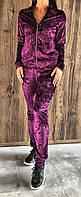 Жіночий велюровий домашній костюм на змійці 42-44