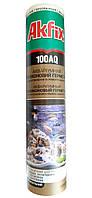 Герметик силиконовый аквариумный Akfix 100 AQ