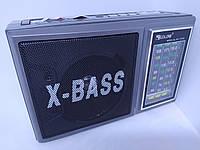 Радіоприймач GOLON RX-177LED