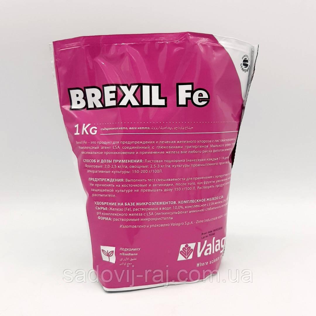 Удобрение БРЕКСИЛ ЖЕЛЕЗО / Brexil Fe 5 кг Valagro Валагро Италия