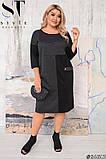 Платье футляр осень-весна с большим карманом, разные цвета р.48-52, 54-58, 60-64 Код 1256Х, фото 6