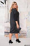 Платье футляр осень-весна с большим карманом, разные цвета р.48-52, 54-58, 60-64 Код 1256Х, фото 7