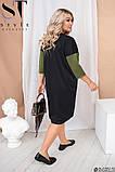 Платье футляр осень-весна с большим карманом, разные цвета р.48-52, 54-58, 60-64 Код 1256Х, фото 4