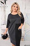 Платье футляр осень-весна с большим карманом, разные цвета р.48-52, 54-58, 60-64 Код 1256Х, фото 8