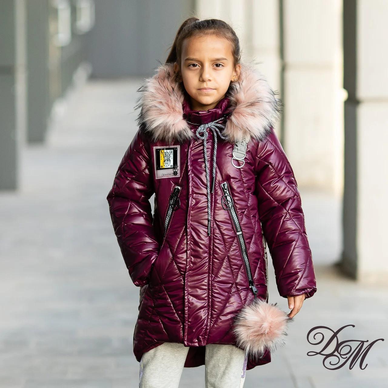 """Зимняя удлиненная куртка для девочки """"Милити"""" вишня"""