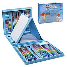 Набор для рисования Чемодан творчества 208 предметов голубой