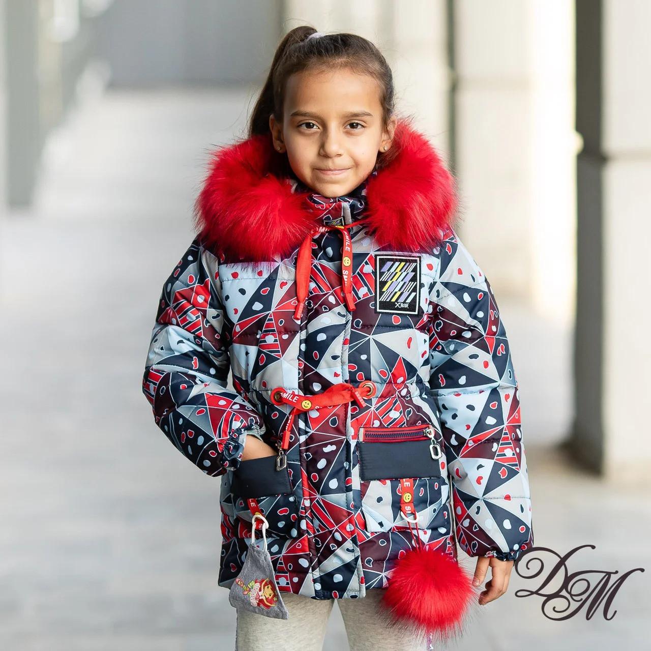 """Зимняя куртка для девочки """"Ливи"""" на меховой подстежке + маска в подарок"""