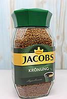 Кава розчинна Jacobs Kronung 200 г