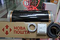Пленочный теплый пол 2 м.кв + терморегулятор с датчиком