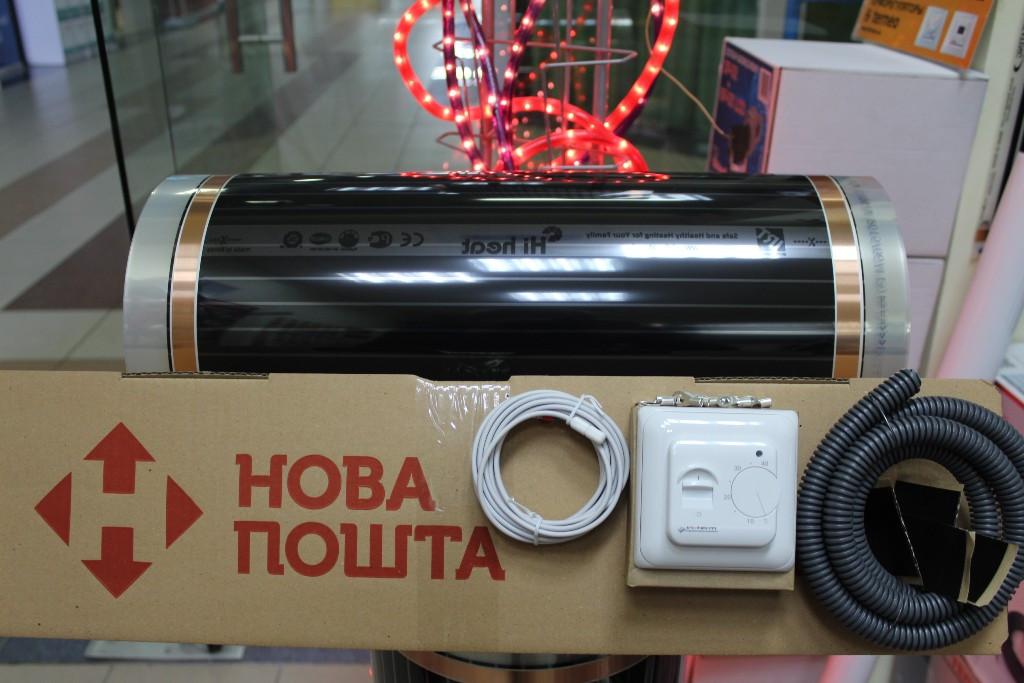 """Пленочный теплый пол 2 м.кв + терморегулятор с датчиком - """"Дешево"""" інтернет - магазин в Львове"""