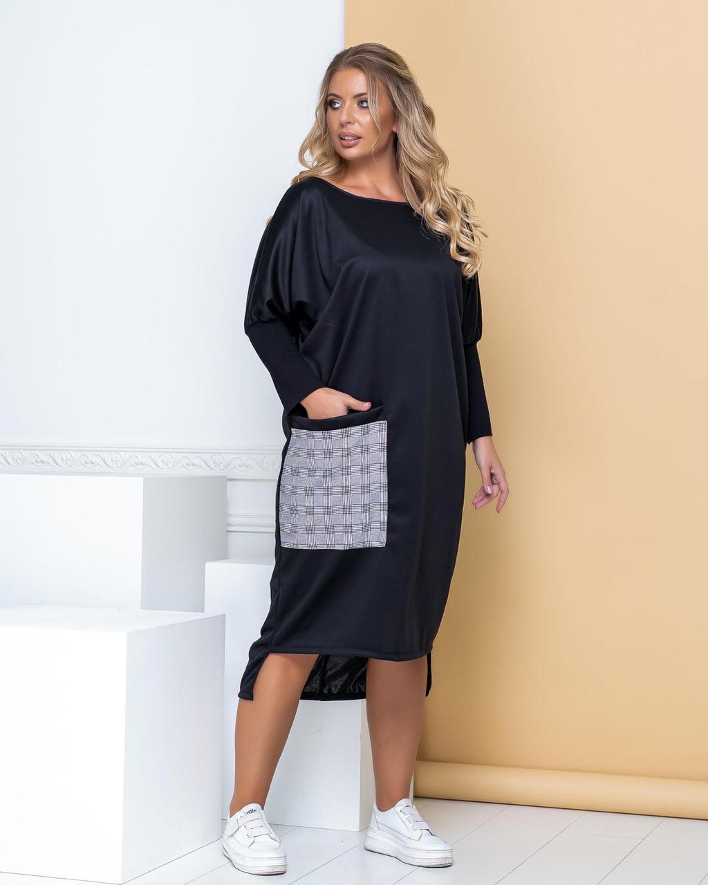Платье-футляр с большим карманом, повседневный стиль р.48-52,54-58,60-64 код 1172Х
