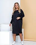 Платье-футляр с большим карманом, повседневный стиль р.48-52,54-58,60-64 код 1172Х, фото 6