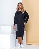 Платье-футляр с большим карманом, повседневный стиль р.48-52,54-58,60-64 код 1172Х, фото 2