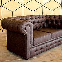 """Мягкий диван для кафе """"Chester"""", фото 1"""