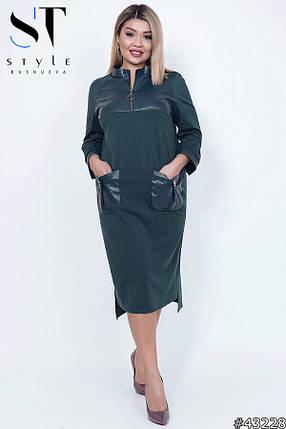 """Стильное женское платье со вставками из эко-кожи ткань """"Французский трикотаж"""" 50, 52 размер 50, фото 2"""