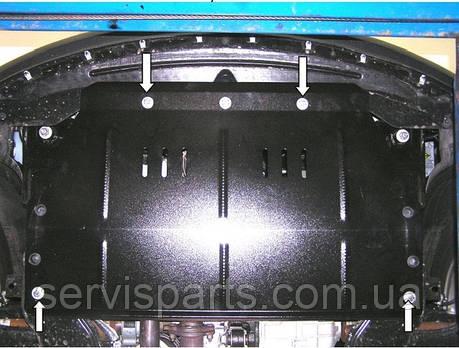 Защита двигателя Mazda CX-7 2006-2012 (Мазда), фото 2
