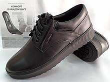 Осенние комфортные кожаные туфли на платформе Bertoni