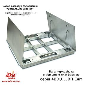 Весы для приямка с откидной платформой 4BDU1500-1215ВП-Б, фото 3