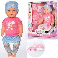 Кукла-пупс YL037G-DM-S-UA интерактивная 42 см, 8 функций, 9 аксессуаров