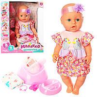 Кукла-пупс МАЛЯТКО BL029С-S-UA интерактивная, 42 см, 8 функций, 9 аксессуаров