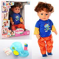 Кукла с волосами МАЛЯТКО 44 см, МАЛЬЧИК-БРАТ BLB001C, шарнирные колени