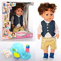 Кукла с волосами МАЛЯТКО 44 см, МАЛЬЧИК-БРАТ BLB001B, шарнирные колени