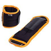 Утяжелители-манжеты для рук и ног FI-1302-1 (2 x 0,5кг) (Черный-оранжевый)