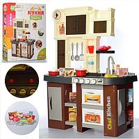 Детская игровая кухня 922-102 63-84-35 см