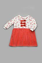 Велюрову сукню