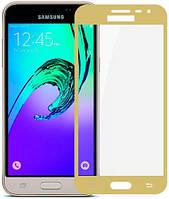 Защитное стекло для Samsung GalaxyJ310 (Золотой)