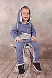 Костюм спортивный для мальчика, фото 2