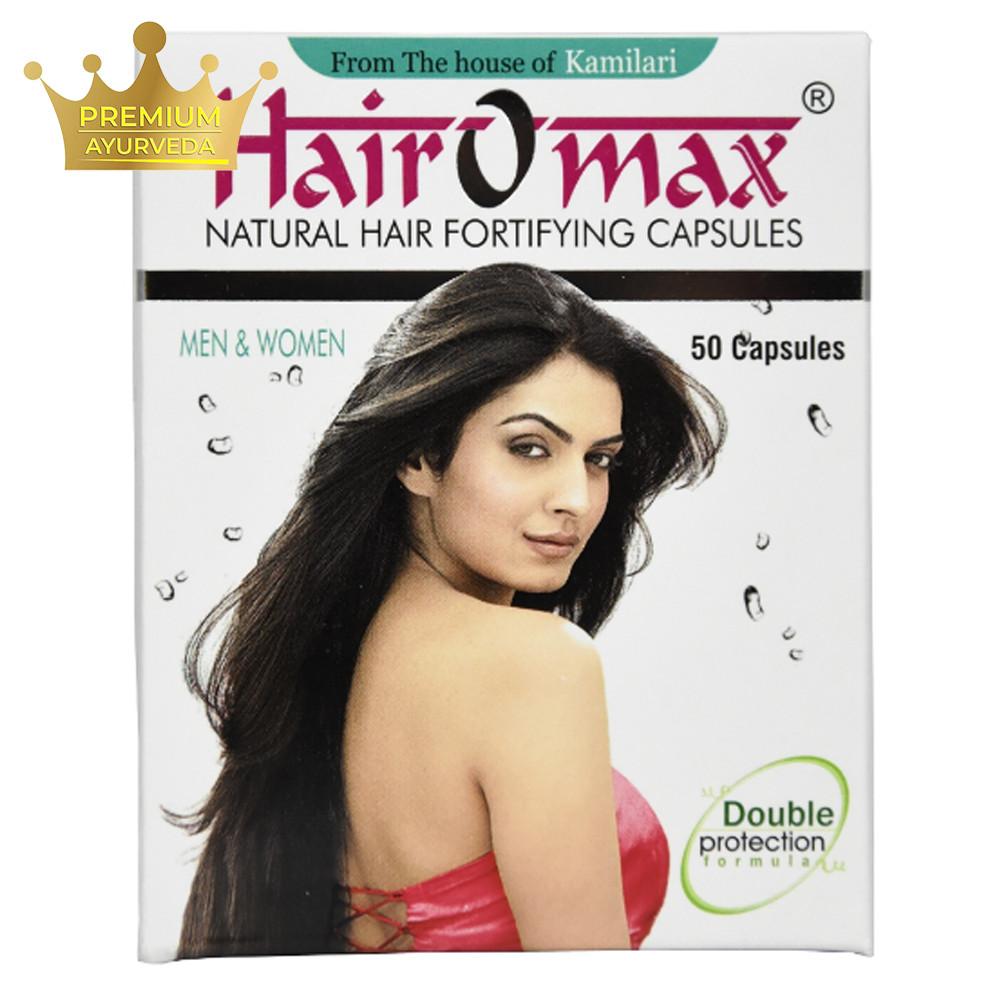 Капсулы для волос Хайромакс (Hairomax Caps, Nupal), 50 капсул - предупреждает от выпадения, защита от перхоти