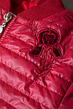 """Куртка-ветровка детская для девочки """"Iris"""", фото 4"""