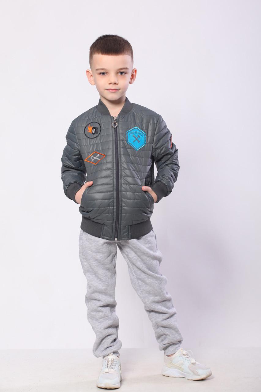 """Куртка дитяча для хлопчика демісезонна """"Mechanic"""""""