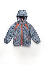 """Куртка дитяча для хлопчика """"Море"""""""